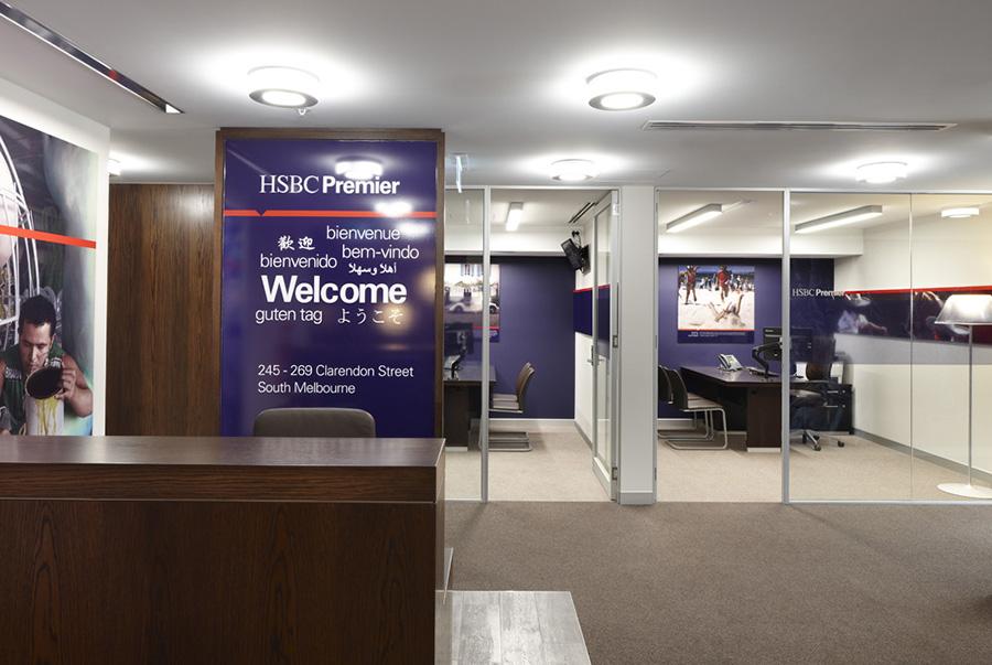 hsbc bank australia limited melbourne